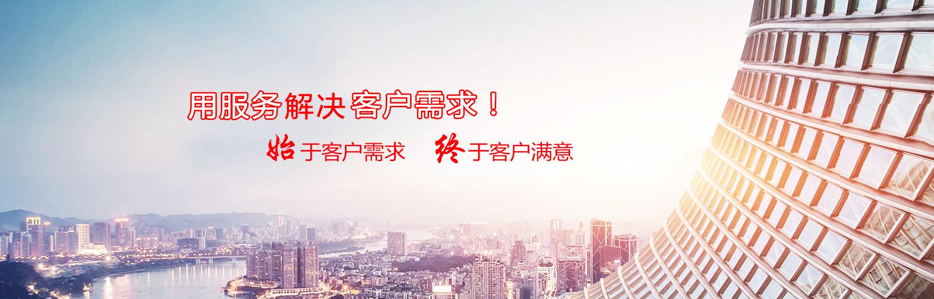 甘肃中央空调工程